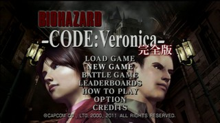 Speed Demos Archive - Resident Evil Code: Veronica X HD